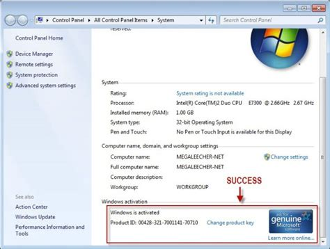 Download Crack Software: Window 7 Professional Product Key